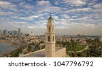 st peters church tower in old... | Shutterstock . vector #1047796792