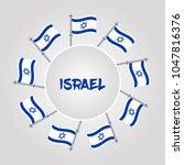 vector illustration of israel... | Shutterstock .eps vector #1047816376