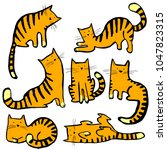 cute cats set. pretty kitty... | Shutterstock .eps vector #1047823315