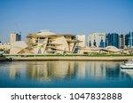 doha  qatar   february 10  ... | Shutterstock . vector #1047832888