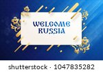 russian background place for... | Shutterstock .eps vector #1047835282