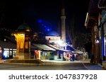 sarajevo  bosnia erzegovina  ... | Shutterstock . vector #1047837928