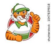 delivery tiger mascot vector in ...   Shutterstock .eps vector #1047839818