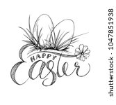 easter lettering and two eggs... | Shutterstock .eps vector #1047851938