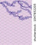 cherry blossom branch on a...   Shutterstock .eps vector #1047852205