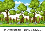 rual summer landscape with... | Shutterstock .eps vector #1047853222