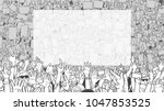 illustration of dertailed crowd ... | Shutterstock .eps vector #1047853525