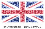 english flag mosaic organized...   Shutterstock .eps vector #1047859972