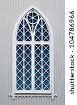 Ancient Wooden Church Window