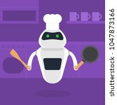 ai robot chef character with...