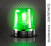 green flasher siren vector.... | Shutterstock .eps vector #1047874672