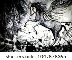 charcoal of a prancing horse... | Shutterstock . vector #1047878365