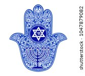 traditional jewish sacred... | Shutterstock .eps vector #1047879082
