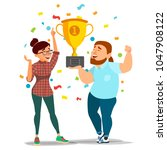 business man  woman achievement ... | Shutterstock . vector #1047908122