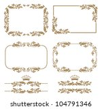 vector set of decorative... | Shutterstock .eps vector #104791346