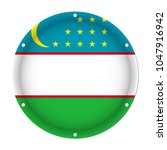 round metallic flag of... | Shutterstock .eps vector #1047916942