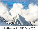 Mont Blanc  Chamonix  France.