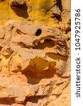 black desert  egypt   Shutterstock . vector #1047925786