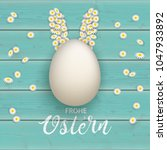 german text frohe ostern ... | Shutterstock .eps vector #1047933892