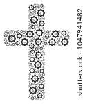 religious cross mosaic of cogs. ... | Shutterstock .eps vector #1047941482