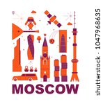moscow culture travel set ... | Shutterstock .eps vector #1047968635