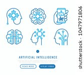 artificial intelligence thin... | Shutterstock .eps vector #1047971806