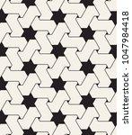 vector seamless pattern. modern ...   Shutterstock .eps vector #1047984418