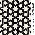 vector seamless pattern. modern ...   Shutterstock .eps vector #1047984442