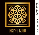 vintage ornamental logo... | Shutterstock .eps vector #1047995572