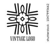 vintage ornamental logo... | Shutterstock .eps vector #1047995662