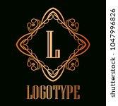 vintage ornamental logo... | Shutterstock .eps vector #1047996826
