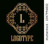 vintage ornamental logo... | Shutterstock .eps vector #1047996832