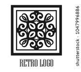 vintage ornamental logo... | Shutterstock .eps vector #1047996886