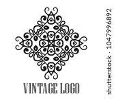 vintage ornamental logo... | Shutterstock .eps vector #1047996892