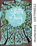 earth day poster. earth day and ... | Shutterstock .eps vector #1047998512