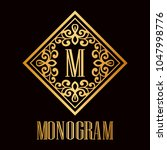 vintage ornamental logo... | Shutterstock .eps vector #1047998776