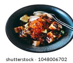 mix japanese sashimi with rice... | Shutterstock . vector #1048006702