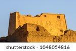 ptolemaic temple of horus  edfu ... | Shutterstock . vector #1048054816