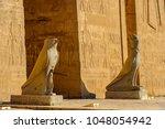 Ptolemaic Temple Of Horus  Edf...
