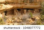 cliff dwellings   | Shutterstock . vector #1048077772