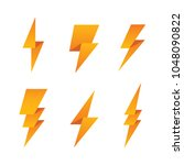 paper lightning bolt icon set....   Shutterstock .eps vector #1048090822