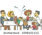 spouses in restaurant with... | Shutterstock .eps vector #1048101112