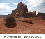 Massive Isolated Rock In The...