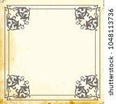 retro baroque decorations... | Shutterstock .eps vector #1048113736