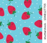 strawberry cute pattern | Shutterstock .eps vector #1048127755