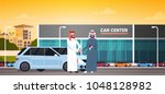 car showroom background ... | Shutterstock .eps vector #1048128982
