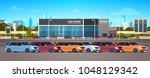 new vechicles car dealer center ... | Shutterstock .eps vector #1048129342