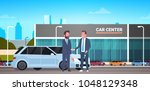 car showroom background ... | Shutterstock .eps vector #1048129348