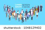 diverse business people crowd... | Shutterstock .eps vector #1048129402