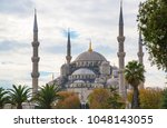 view of the blue mosque in... | Shutterstock . vector #1048143055